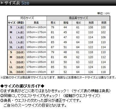 【MARUTOMI】シングル トレンチコート ボンディング素材 中綿キルティングメンズ スリム ビジネスコート 標準サイズA体 大きいサイズBB体 CB03
