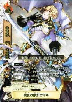 BT03/0008 [超ガチレア] : 竜剣のシーラ・ヴァンナー