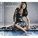 Urban Mermaid(初回生産限定盤)(DVD付)