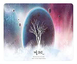 Starry Sky Design Rectangular Mouse Pad Tree