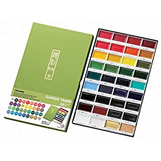 Zig MC2036V Kuretake Gansai Tambi 36 Color Set Japanese Traditional Solid Water Colours for Professional Artists and Crafters (B00KERVO72) | Amazon Products