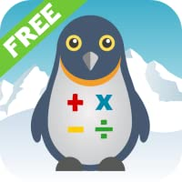 Math Quiz Free: Kindergarten, First, Second, and Third Grade Arithmetic Practice Game