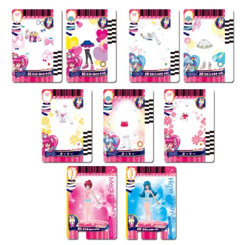 Happiness Charge PreCure! PreCard Collection (3) Oshare Coorde DX