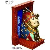 ジブリグッズ 耳をすませば ドワーフの王の夢のシリーズ ブックエンド