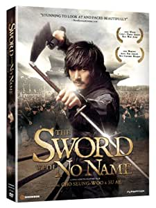 Sword With No Name, The (2009)