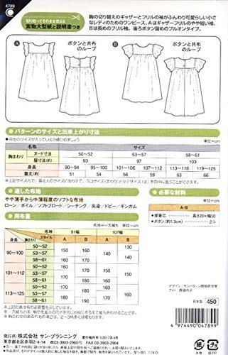 Muster (Muster Papier) Kinder Rüschen Ärmel Kleid: Amazon.de: Küche ...