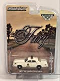 Greenlight 1:64 1977 Plymouth Fury - Hazzard County Sheriff 30110