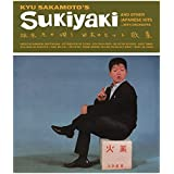Sukiyaki & Other Japanese Hits
