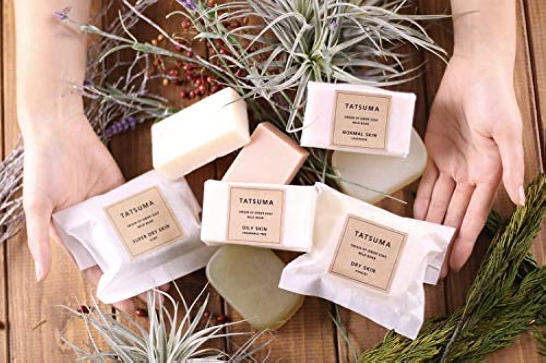 位置づける深くサイドボードTATSUMA SOAP 動物性オイルの無添加石鹸 DRY SKIN 乾燥肌さん ヒノキの香(100g)