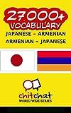 27000 Vocabulary Japanese Armenian (Japanese Edition)