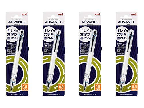 uni Kuru Toga Advance - Auto Lead Rotating Mechanical Pencil, 0.5mm (White), Pack of 4 -  Mitsubishi Pencil