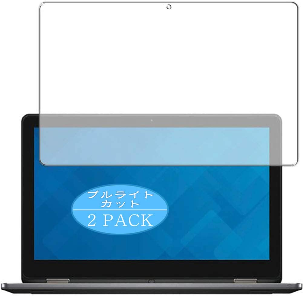 "【2 Pack】 Synvy Anti Blue Light Screen Protector Compatible with DELL Inspiron 15 7000 Series 7568 2 in 1 15.6"" Anti Glare Screen Film Protective Protectors [Not Tempered Glass]"