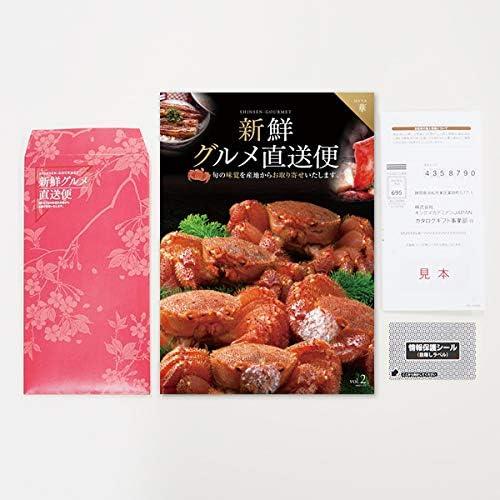 築地魚群 カタログギフト グルメ直送便「華」 /商品代引不可