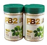 HMR PB2 Powdered Peanut Butter
