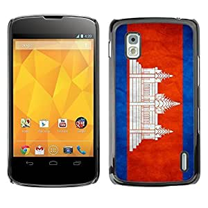 YOYO Slim PC / Aluminium Case Cover Armor Shell Portection //Cambodia Grunge Flag //LG Google Nexus 4