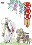 Inuyasha Last Season Vol.4 [Limited Japan Original]
