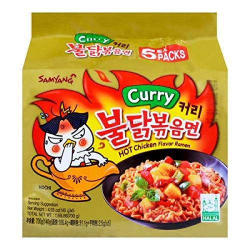 (VALUE FAMILY PACK) Samyang Korean Hot Chicken Flavor Ramen - Curry (5PKS) (KOREAN SPICY NUCLEAR FIRE NOODLE)