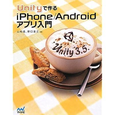 http://www.amazon.co.jp/dp/4839939004/ref=as_li_ss_til?tag=yamart-22&camp=1027&creative=7407&linkCode=as4&creativeASIN=4839939004&adid=11RKH8N5PB08P099JS7P&&ref-refURL=http%3A%2F%2Fwww19.jimdo.com%2Fapp%2Fsb7ea8277c36826a1%2Fpe6b6cdfb89076a25%2F%3Fnew%3D1