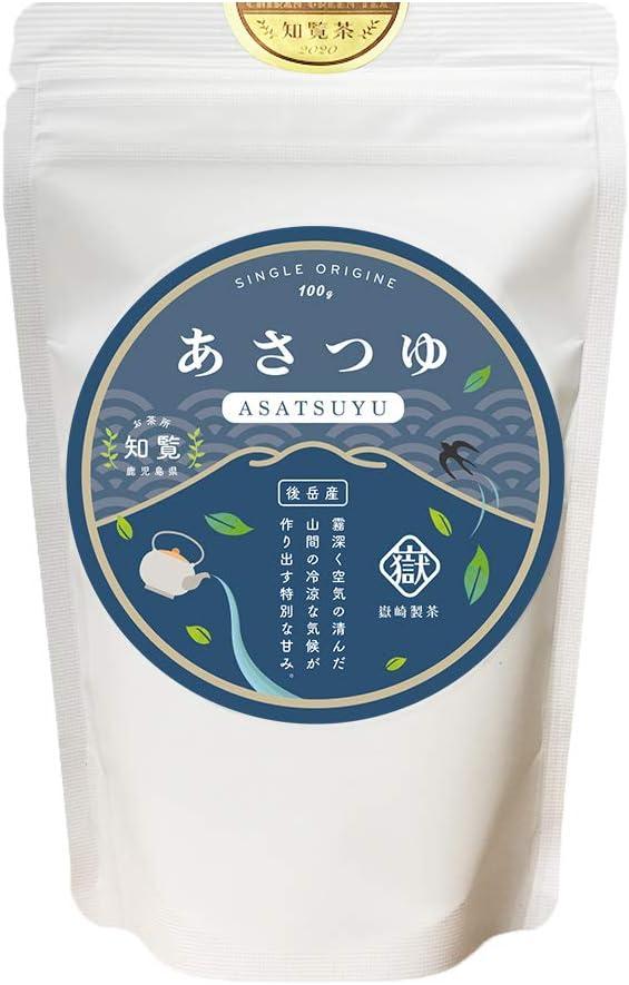 知覧茶「あさつゆ」後岳産 単一品種 シングルオリジン 嶽崎製茶 鹿児島 100g