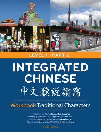 Integrated Chinese: Level 1, Part 2 Workbook (Traditional Character, 3rd Edition) (Cheng & Tsui Chinese Language Series) (Chinese Edition) (Chinese and English Edition)