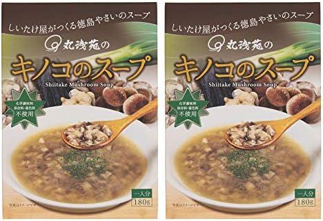 丸浅苑 キノコのスープ 180g×2箱