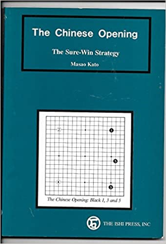 Book The Chinese Opening: The Sure-Win Strategy