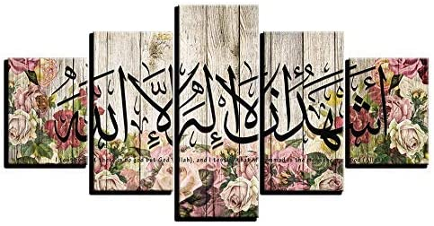 HAOSHUNDA Muslim Calligraphy Poster Print Arabic Islamic Wall Art 5 Pieces Flower Painting Modular Canvas Allahu Akbar Pictures Home Decor 16x24in2 16x32in2 16x40in1 Frame