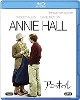 アニー・ホール [Blu-ray]