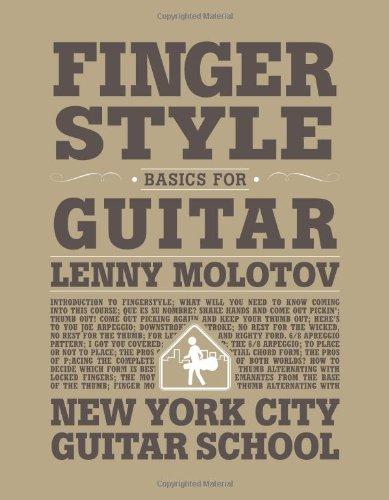 new york city guitar school - 2