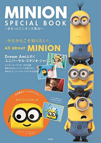 Minion SPECIAL BOOK 画像