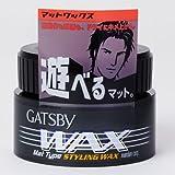 GATSBY Hair Wax Mat Type