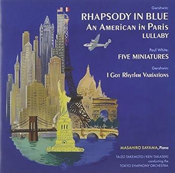 ラプソディ・イン・ブルー/パリのアメリカ人《名曲全集III》