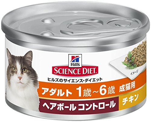 Hill's Science Diet Adult Hairball Control Chicken Entrée Canned Cat Food (Hills Science Diet Cat Food A D compare prices)