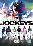 Jockeys S1