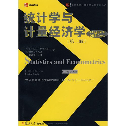 best-selling economics textbook Fudan learned Renditions: Statistics and Econometrics (2nd Edition)
