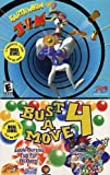 Bust A Move/ Earthworm Jim (2 Pack Windows CD rom)