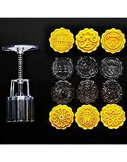 1 Sets Mooncake Mold Press 50g met 6 Stempels, Handmatige Druk maan Taart Vorm, Maankoek Mold Press,Maantaartvorm,Bakken Schimmel Kerst Cookie Maker Tool voor Het Bakken Doe-het-zelf Taart Koekje
