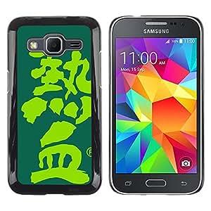 - Voyage - - Monedero pared Design Premium cuero del tir¨®n magn¨¦tico delgado del caso de la cubierta pata de ca FOR Samsung Galaxy Core Prime G360 G3608 G3606 Funny House