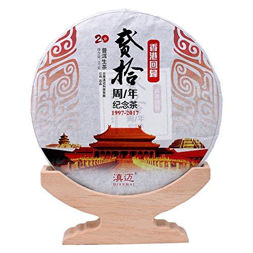 YunNan puerh tea 357 grams The 20th anniversary of the return of Hong Kong tea Puer tea 357 grams