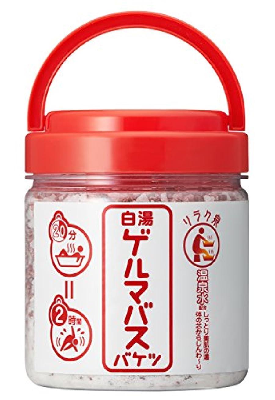 ネクタイ王女シネマリラク泉 ゲルマバス白湯 バケツサイズ 720g