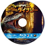 Walking With Dinosaurs [Blu-ray]