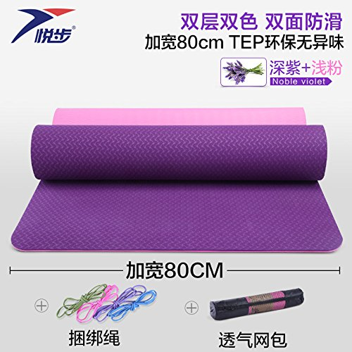 The two-Couleur 80 Deep Violet lumière rose 8Mm( Beginner) YOOMAT Tapis de Yoga TPE grand 80cm Inodore Double Anti-Slip Yoga Mat Hommes épais Long Fitness Tapis de Danse Pad176910
