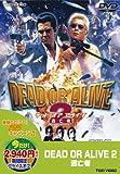 Japanese Movie - Dead Or Alive 2 [Japan DVD] DUTD-2009