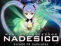 Martian Successor Nadesico (TV) - Anime News Network
