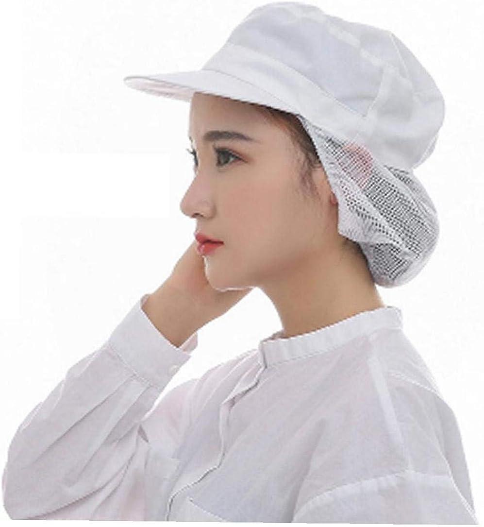 Chapeau Chef De Cuisine Chef De Cuisine Cap Nourriture Service Coiffes Mesh Hat Cuisine pour Les Femmes
