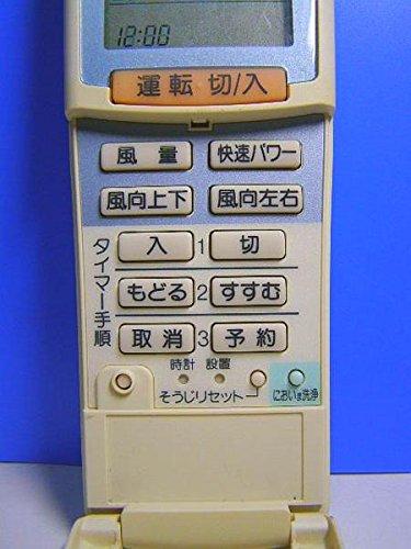 ナショナル エアコンリモコン A75C2139