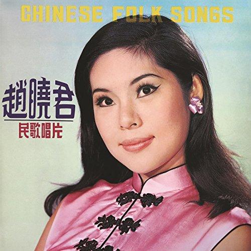 Folk Music Chinese (Chinese Folk Songs)