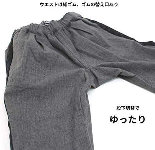 脇ライン クロップド パンツ 7分丈 子供服 キッズ M020301
