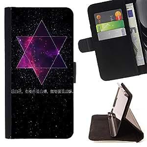 Dragon Case- Mappen-Kasten-Prima caja de la PU billetera de cuero con ranuras para tarjetas, efectivo Compartimiento desmontable y correa para la mu?eca FOR Apple iPhone 4 4S 4G- Space Stars