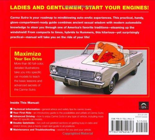 Sex in car guide 12